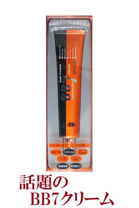 コラーゲン|高保湿美容液 40mL