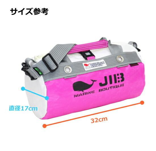 jib ダッフルバック は ヨットの帆で作られた 通園 通学 通勤 旅行 キャンプ 貴重品バッグ 斜めがけしやすいショルダー付き 役立つ軽いかばん