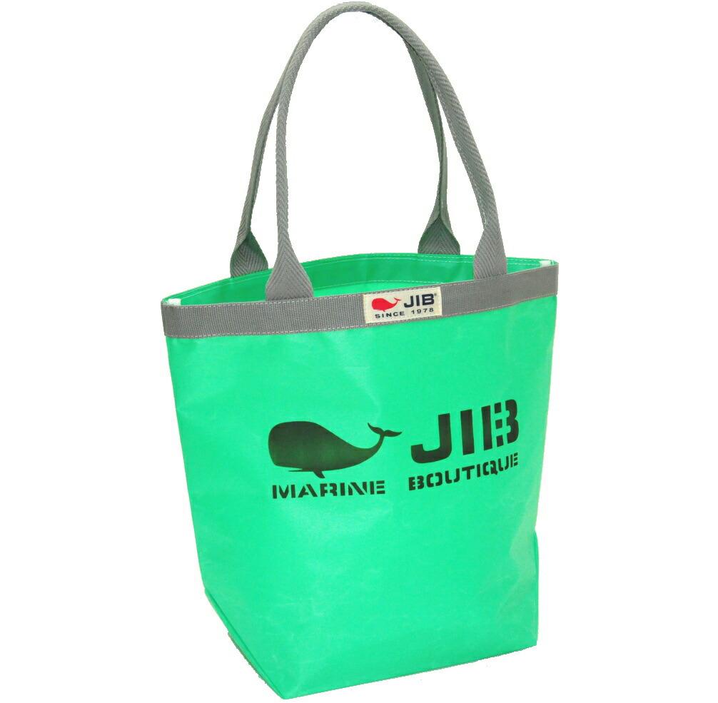 エコバッグとして日々のお買い物やレジャーに出かけるときに重宝、幅42×高さ35×マチ18cm