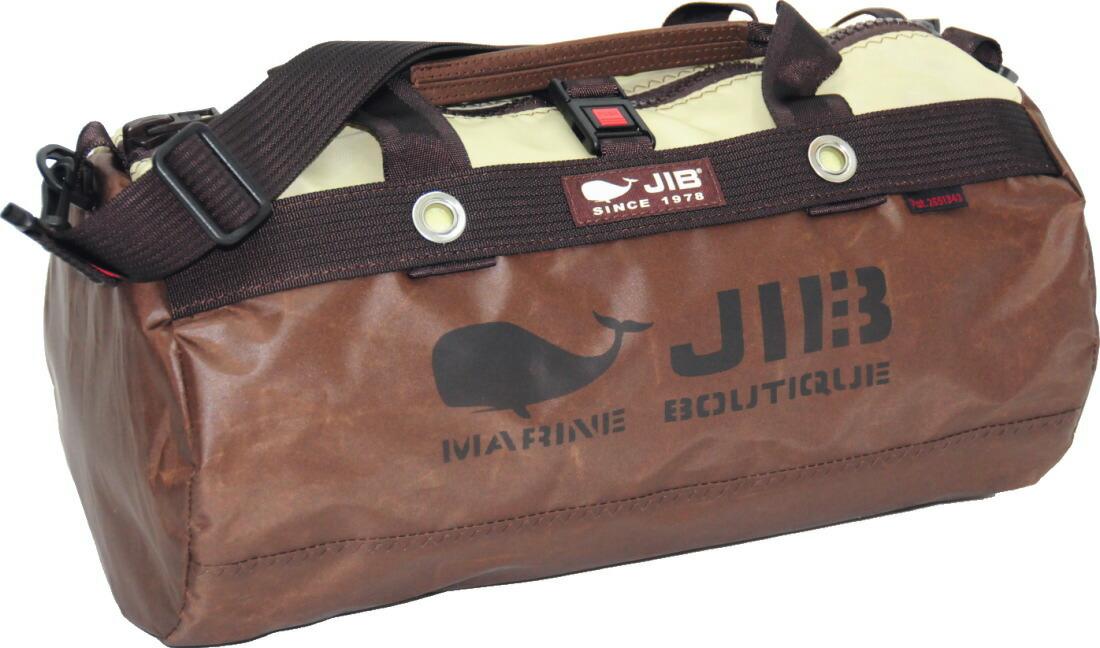 通勤通学に最適なサイズのバッグ 15L、幅42×高さ22×マチ22cm