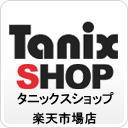 Tanix SHOP タニックスショップ