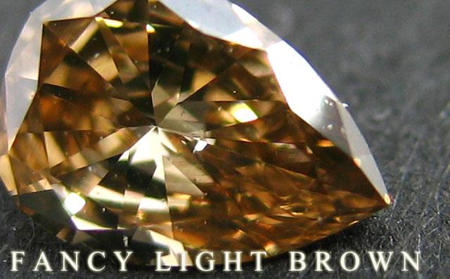 ブラウンダイヤモンド画像