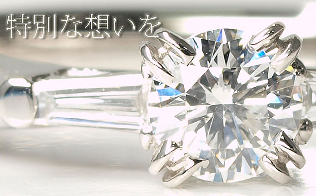 ダイヤモンド婚約指輪画像