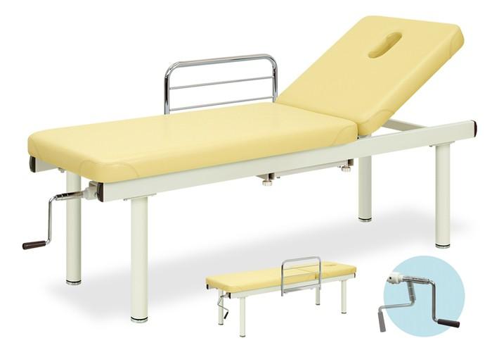 TB-332 整体治療施術ベッドの高田ベッド