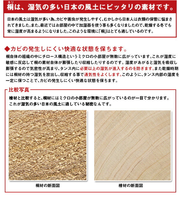 kiri_tokutyou.jpg