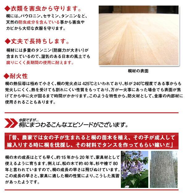 kiri_tokutyou_2a.jpg