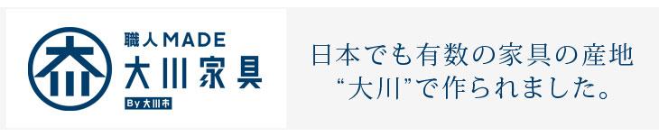 ookawalogo_banner.jpg