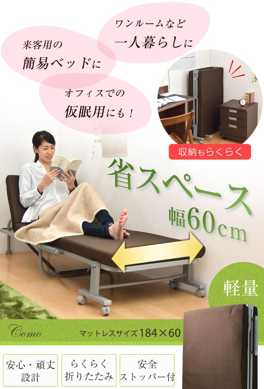 楽天市場】【送料無料】 折りたたみベッド コンパクト ベッド ベット