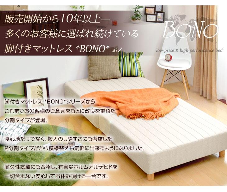 39190004_storybu.jpg