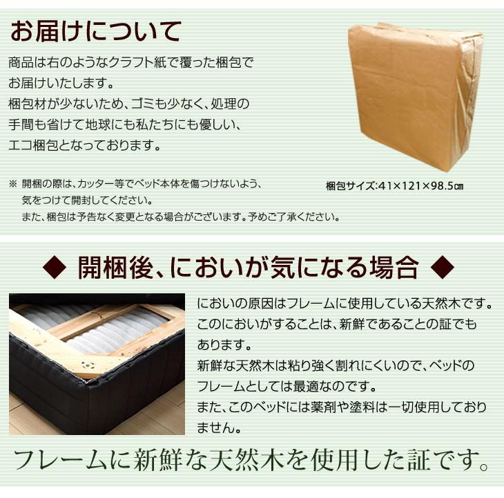 39190005_boxebu.jpg