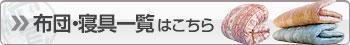 ÉÛÃÄ¡¦¿²¶ñ¤Î°?÷¤ò¸«¤?
