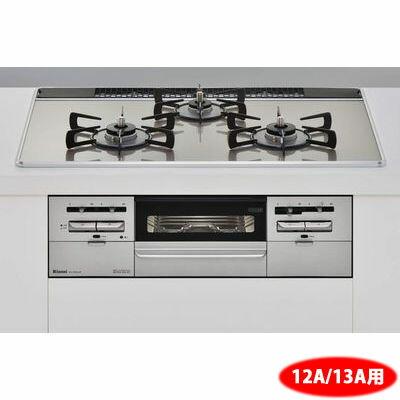 リンナイRS71W28U12RVW-13A