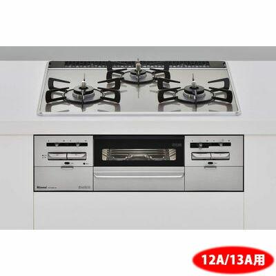 リンナイRS31W28U12RVW-13A