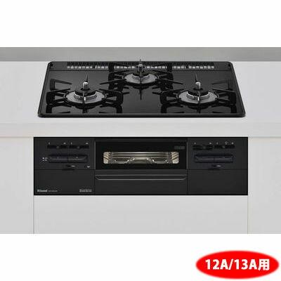 リンナイRS31W28U32RBW-13A