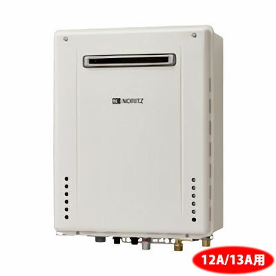 ノーリツ(NORITZ)GT-2060AWX-1-BL-13A