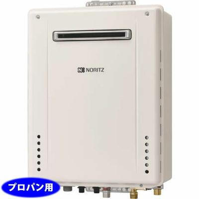 ノーリツ(NORITZ)GT-2060AWX-1-BL-LPG