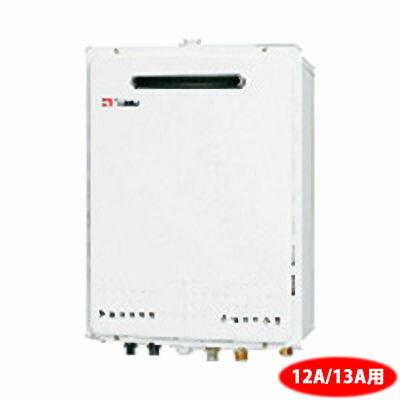ノーリツ(NORITZ)GT-2460AWX-1-BL-13A