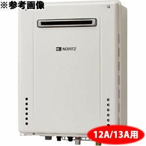 ノーリツ(NORITZ)GT-1660AWX-1_BL-13A