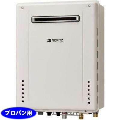 ノーリツ(NORITZ)GT-1660AWX-1_BL-LP