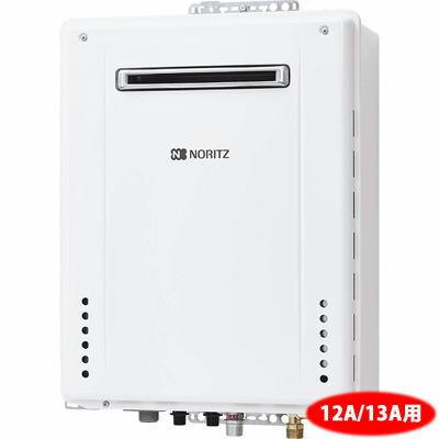 ノーリツ(NORITZ)GT-2460AWX-PS_BL-1_13A
