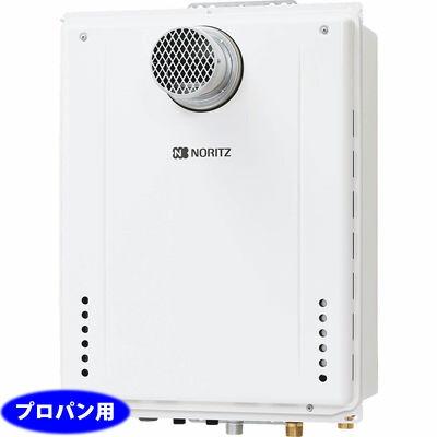 ノーリツ(NORITZ)GT-2460AWX-T-1_BL_LPG