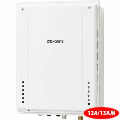 ノーリツ(NORITZ)GT-2460AWX-H-1_BL_13A