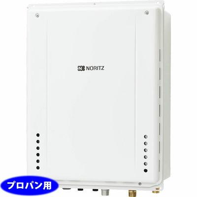 ノーリツ(NORITZ)GT-2460AWX-H-1_BL_LPG