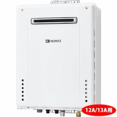 ノーリツ(NORITZ)GT-1660SAWX-PS-1_BL_13A