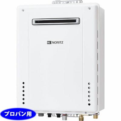 ノーリツ(NORITZ)GT-1660SAWX-PS-1_BL_LPG