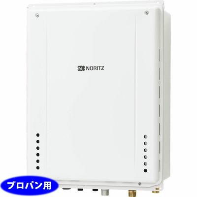 ノーリツ(NORITZ)GT-1660SAWX-H-1_BL_LPG