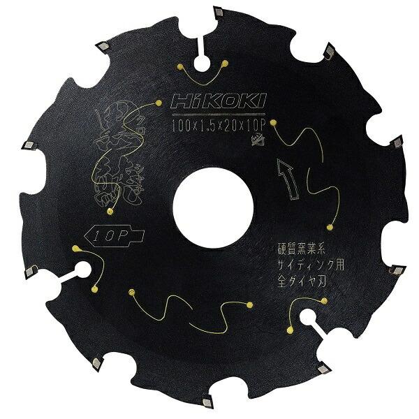 HiKOKI(日立工機)0037-5608
