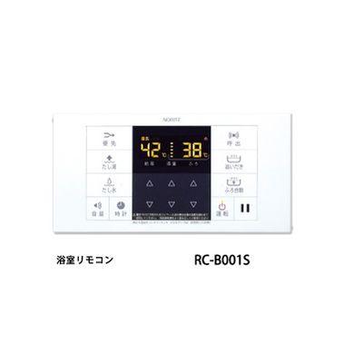 ノーリツ(NORITZ)RC-B001S