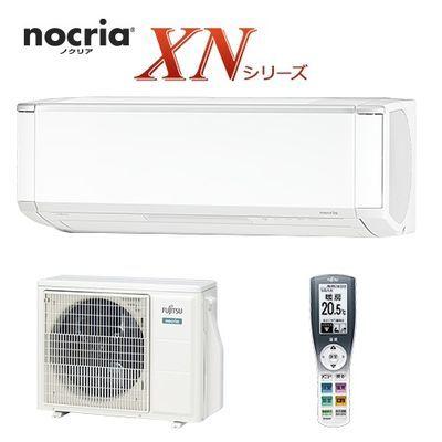 富士通AS-XN40H2W