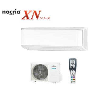 富士通ゼネラルAS-XN25H-W