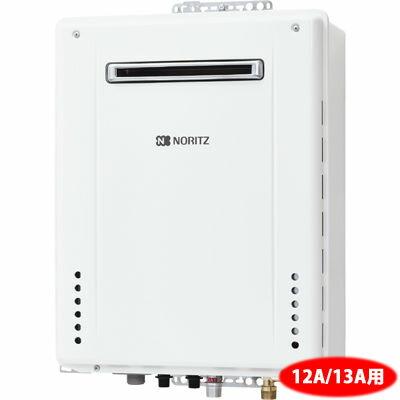 ノーリツ(NORITZ)GT-2060SAWX-PS-1_BL_13A