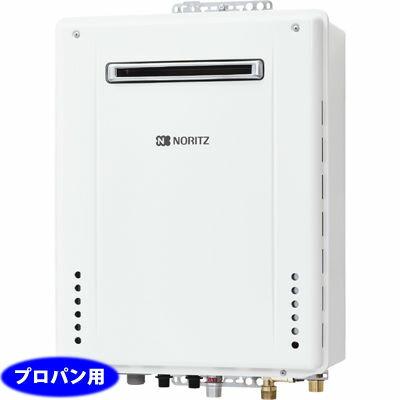 ノーリツ(NORITZ)GT-2060SAWX-PS-1_BL_LPG