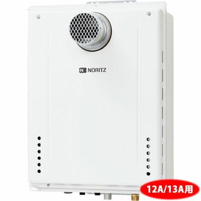 ノーリツ(NORITZ)GT-2060SAWX-T-1_BL_13A