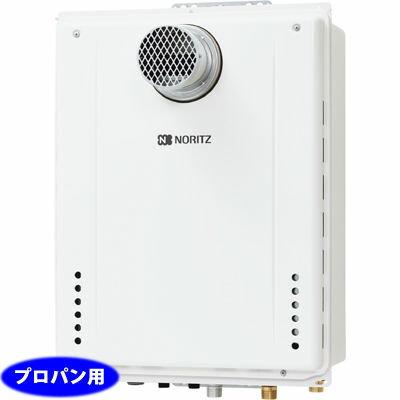 ノーリツ(NORITZ)GT-2060SAWX-T-1_BL_LPG