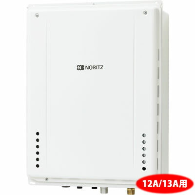 ノーリツ(NORITZ)GT-2060SAWX-H-1_BL_13A