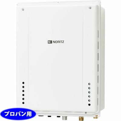 ノーリツ(NORITZ)GT-2060SAWX-H-1_BL_LPG
