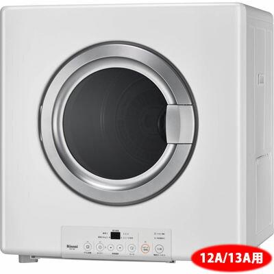 リンナイRDT-80-13A