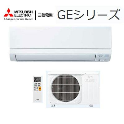 三菱電機MSZ-GE2220-W