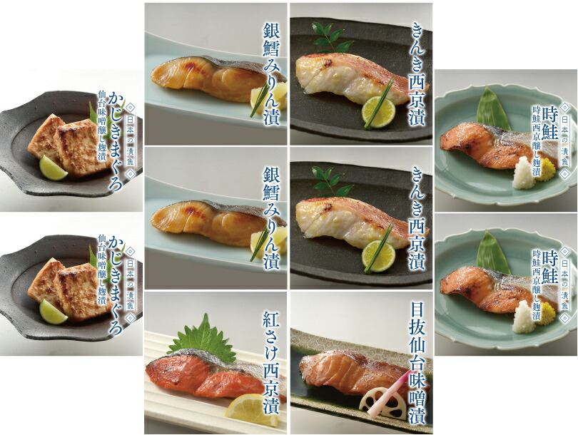 龍宮伝は、詰合せがお得!!送料無料8,000円(税抜)