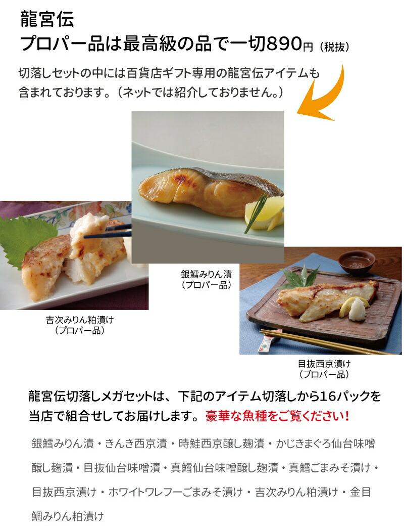 """送料無料で16パック入り!"""""""