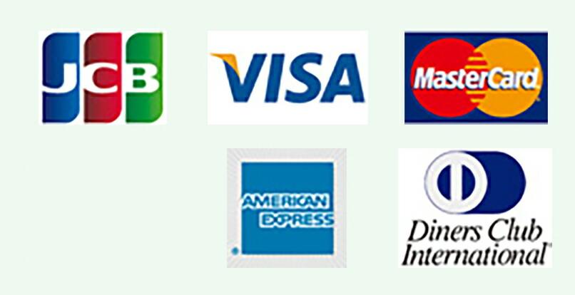 JCB/VISA/MasterCard/アメリカンエキスプレス/ダイナースカード