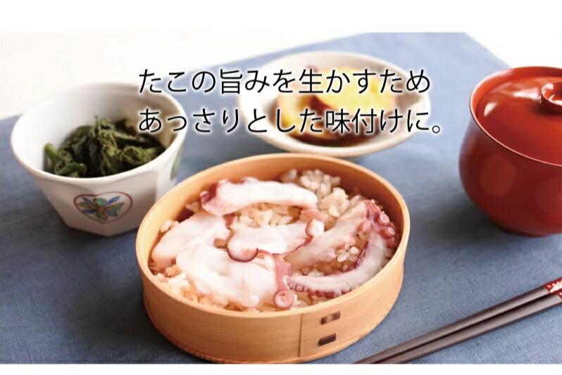 宮城県産たこのうしお飯