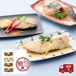 ことこと煮魚4P
