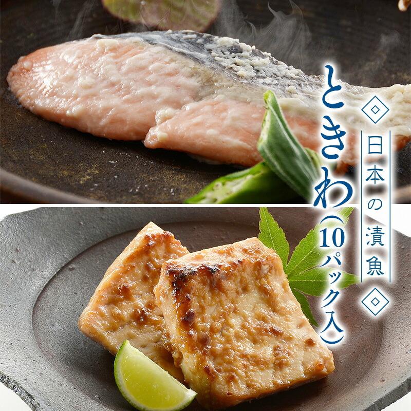 国内産の魚を米麹を醸した「醸し麹」で仕込んだ日本の味。