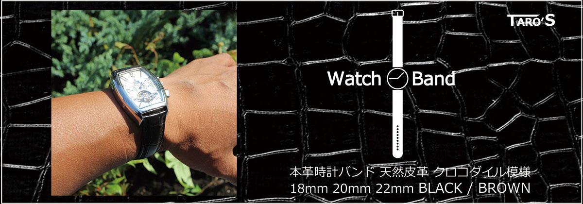 NATOタイプベルト バンド ストラップ 腕時計交換ベルト G10タイプ 本革レザー