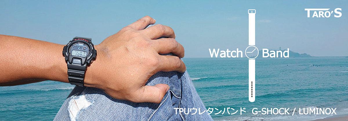 NATOタイプベルト バンド ストラップ 腕時計交換ベルト G10タイプ 単色カラー